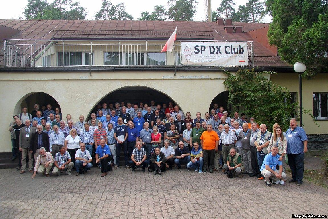 SPDXC съезд 2016 г
