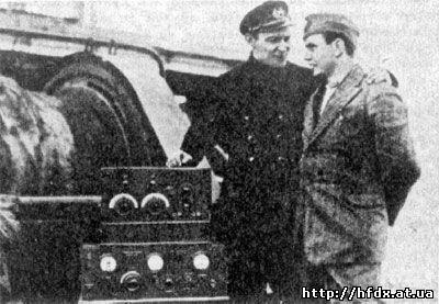 И.Экштейнн и Дж.Биаджи