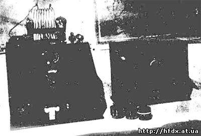 Передающая аппаратура, изготовленная H.Р.Шмидтом
